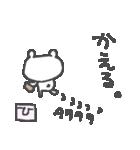 <ひ>のつく名前基本セット「H」 cute bear(個別スタンプ:21)
