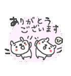 <ひ>のつく名前基本セット「H」 cute bear(個別スタンプ:22)