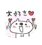 <ひ>のつく名前基本セット「H」 cute bear(個別スタンプ:26)