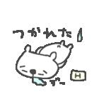 <ひ>のつく名前基本セット「H」 cute bear(個別スタンプ:28)