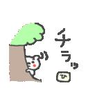 <ひ>のつく名前基本セット「H」 cute bear(個別スタンプ:33)