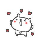 <ひ>のつく名前基本セット「H」 cute bear(個別スタンプ:36)