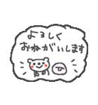 <ひ>のつく名前基本セット「H」 cute bear(個別スタンプ:37)