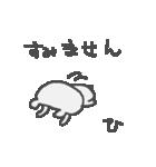 <ひ>のつく名前基本セット「H」 cute bear(個別スタンプ:40)