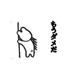 かまちょックマ(自覚がなくてもメンヘラ用)