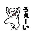 伝わるピレニーズ(個別スタンプ:02)