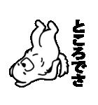 伝わるピレニーズ(個別スタンプ:03)