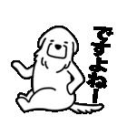 伝わるピレニーズ(個別スタンプ:04)