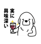 伝わるピレニーズ(個別スタンプ:05)