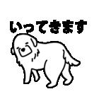 伝わるピレニーズ(個別スタンプ:07)
