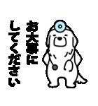 伝わるピレニーズ(個別スタンプ:08)