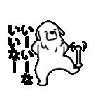 伝わるピレニーズ(個別スタンプ:09)