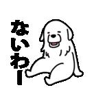伝わるピレニーズ(個別スタンプ:10)