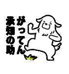 伝わるピレニーズ(個別スタンプ:16)