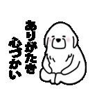 伝わるピレニーズ(個別スタンプ:30)