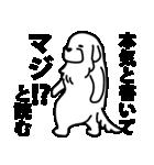 伝わるピレニーズ(個別スタンプ:35)