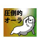 伝わるピレニーズ(個別スタンプ:39)