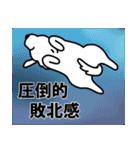 伝わるピレニーズ(個別スタンプ:40)