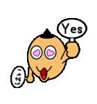 シンプル(2)変顔(個別スタンプ:7)
