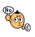 シンプル(2)変顔(個別スタンプ:11)
