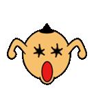 シンプル(2)変顔(個別スタンプ:21)