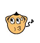 シンプル(2)変顔(個別スタンプ:23)