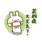 うさひな ☆春のやさしい言葉☆(個別スタンプ:03)