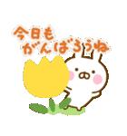 うさひな ☆春のやさしい言葉☆(個別スタンプ:09)