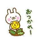 うさひな ☆春のやさしい言葉☆(個別スタンプ:18)