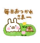 うさひな ☆春のやさしい言葉☆(個別スタンプ:19)
