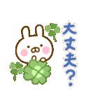 うさひな ☆春のやさしい言葉☆(個別スタンプ:36)