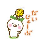 うさひな ☆春のやさしい言葉☆(個別スタンプ:37)