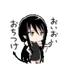 毒舌☆悪魔っ子(個別スタンプ:34)
