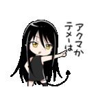 毒舌☆悪魔っ子(個別スタンプ:35)