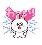 ぷにかわ★LINEキャラクターズ(個別スタンプ:01)