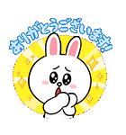 ぷにかわ★LINEキャラクターズ(個別スタンプ:03)