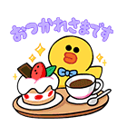 ぷにかわ★LINEキャラクターズ(個別スタンプ:07)