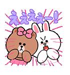ぷにかわ★LINEキャラクターズ(個別スタンプ:19)