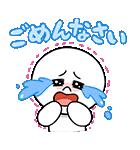 ぷにかわ★LINEキャラクターズ(個別スタンプ:23)
