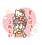 動く♪おそ松さん×サンリオキャラクターズ(個別スタンプ:01)