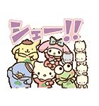 動く♪おそ松さん×サンリオキャラクターズ(個別スタンプ:07)