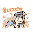 動く♪おそ松さん×サンリオキャラクターズ(個別スタンプ:14)