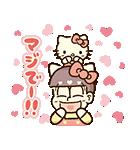 動く♪おそ松さん×サンリオキャラクターズ(個別スタンプ:18)
