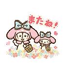 動く♪おそ松さん×サンリオキャラクターズ(個別スタンプ:23)