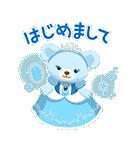動く!ユニベアシティ(かわいく敬語)(個別スタンプ:01)