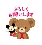 動く!ユニベアシティ(かわいく敬語)(個別スタンプ:03)