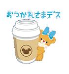 動く!ユニベアシティ(かわいく敬語)(個別スタンプ:06)