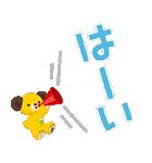 動く!ユニベアシティ(かわいく敬語)(個別スタンプ:07)