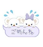 動く!ユニベアシティ(かわいく敬語)(個別スタンプ:14)