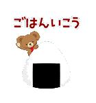 動く!ユニベアシティ(かわいく敬語)(個別スタンプ:15)